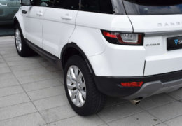 Range Rover EVOQUE-009