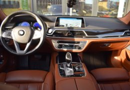BMW 750d INDIVIDUAL X-Drive-042