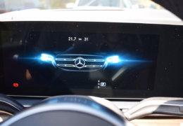 Mercedes-Benz GLS400d white-009