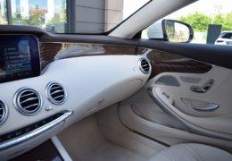 Mercedes-Benz S63AMG-coupé-white-037