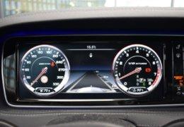 Mercedes-Benz S 63 AMG-025