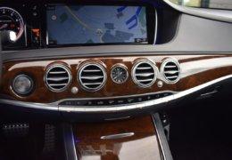 Mercedes-Benz S 63 AMG-028