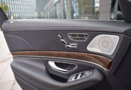Mercedes-Benz S 63 AMG-034