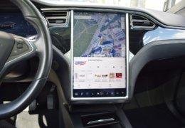 Tesla X75DDSC_0357