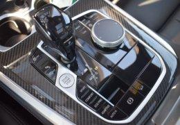 BMW X5 M550iDSC_0645