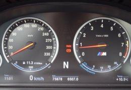 BMW M5 Akrapovič-027