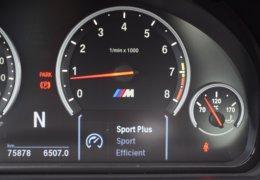 BMW M5 Akrapovič-033