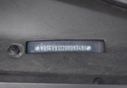 BMW M5 Akrapovič-052